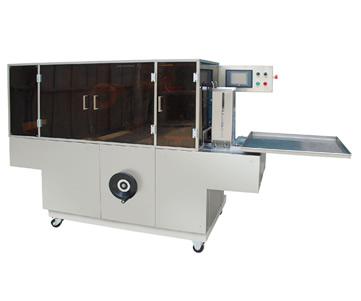 BTB-300D Cellophane wrapping machine